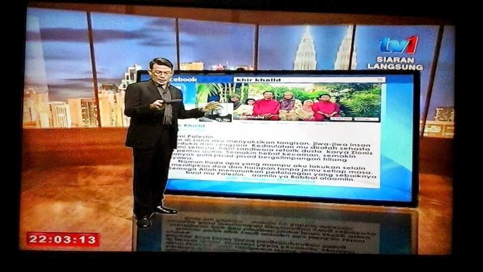 Landskap TV1