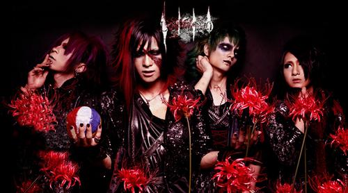 "PV Analysis: llll-ligro – ""Higanbana"""
