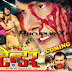 Ke Lihi Tender Bhojpuri Movie (2015-2016): Video, Songs, Poster, Release Date, Full Cast & Crew, Viraj Bhatt and Madhuri Mishra