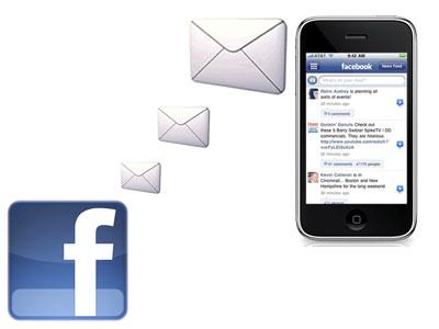 حل مشكلة عدم وصول الرمز الامان في الفيس بوك