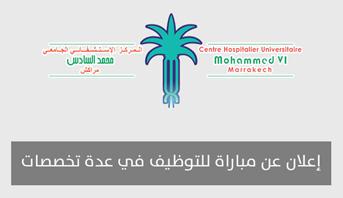 إعلان توظيف 330 منصبا بالمركز الاستشفائي محمد السادس بمراكش في عدة تخصصات