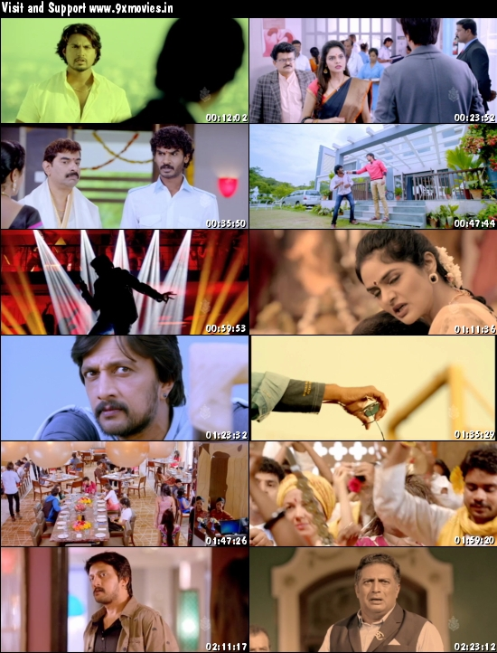 Ranna 2015 UNCUT Dual Audio Hindi 480p HDRip 450mb