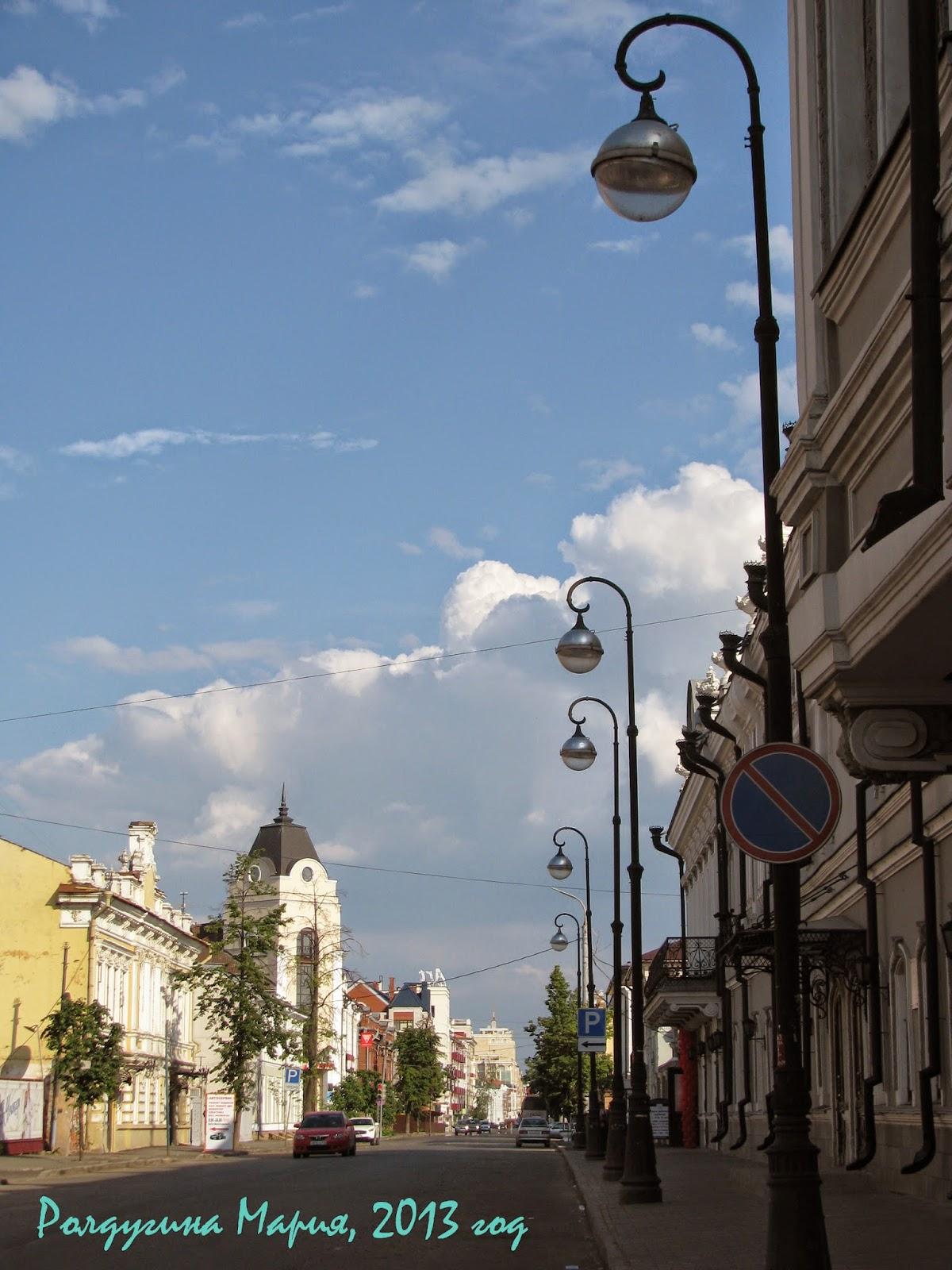 Казань фонарики фото