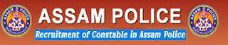 assam-police-constable-exam-patter-syllabus-selection-process-pet-pst-exam-date