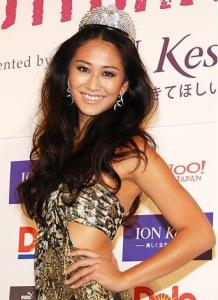 Miss Universo Japão