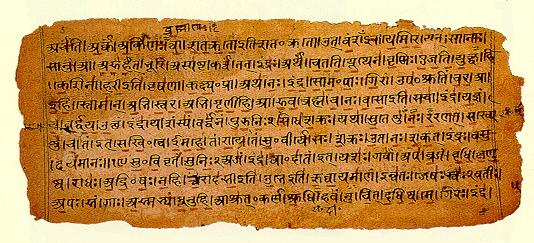The Manuscript of Rig Veda.