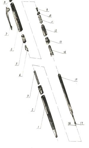 Ballpoint Pen Parts1