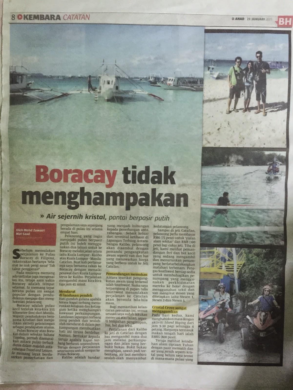 Boracay (Berita Harian)