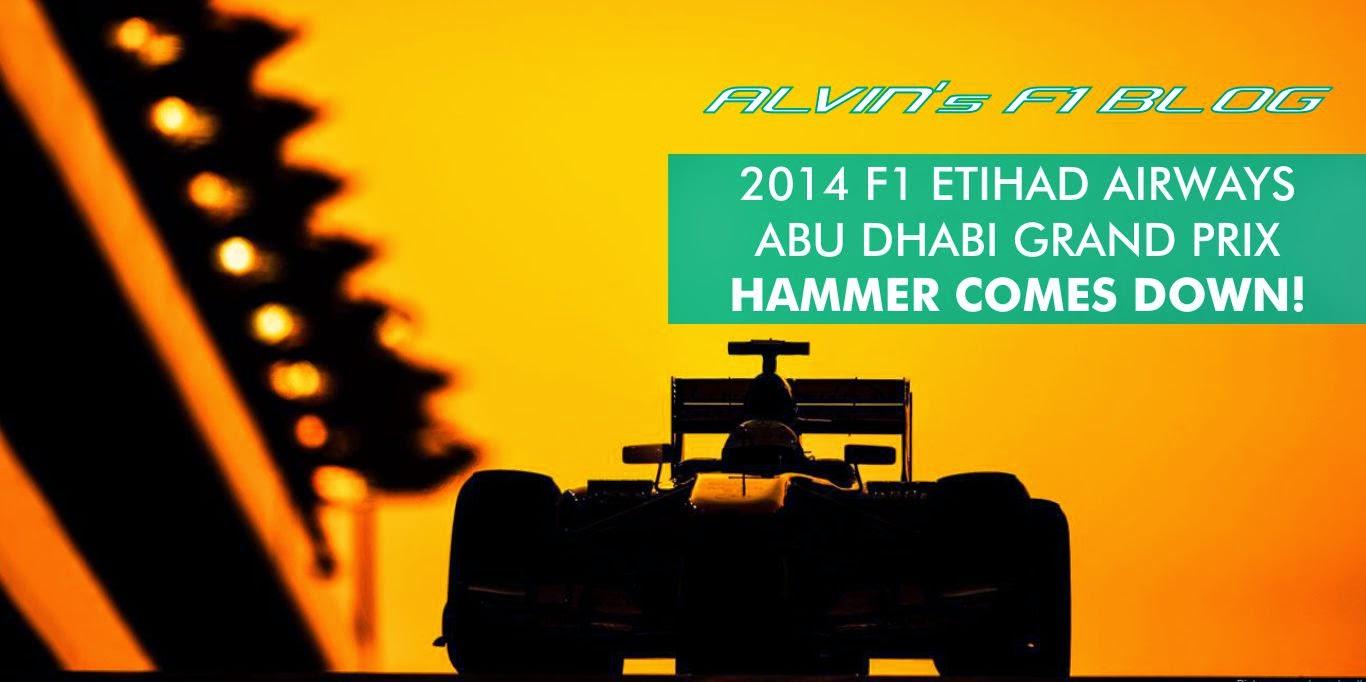 Alvin's Formula One Blog