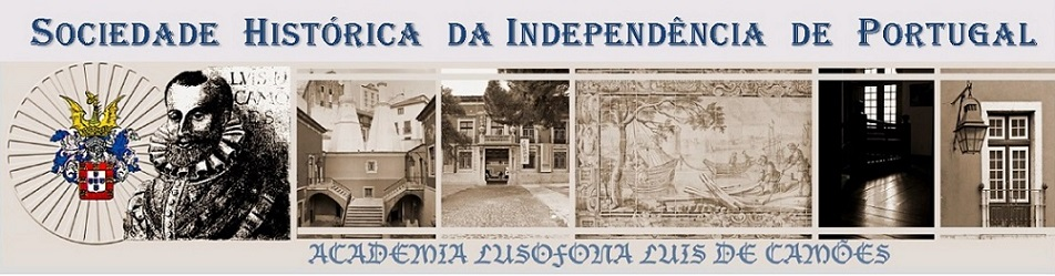 Academia Lusófona Luís de Camões