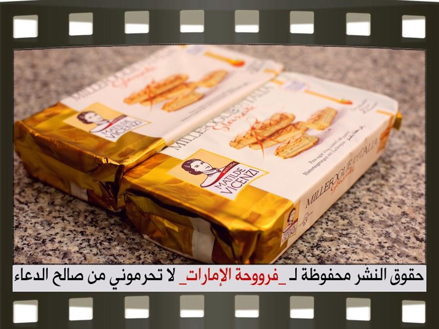 http://1.bp.blogspot.com/-iPynqbsAPjw/VIQ2g6-4sxI/AAAAAAAADYs/s4JtRxjCeQQ/s1600/4.jpg