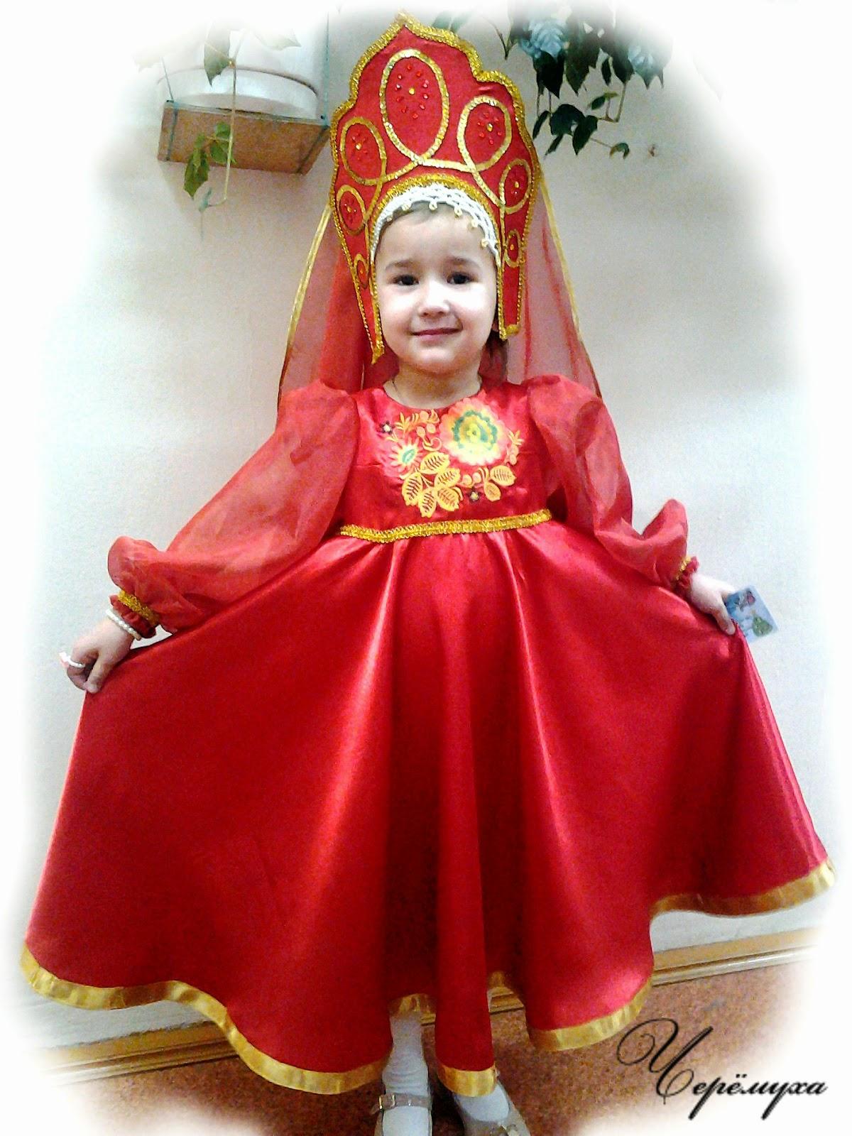 Для девочки русская красавица костюм