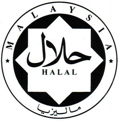 Logo Halal Jakim Terbaru Malaysia Top Blogger