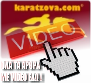videokaratzova