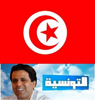 وطني سليم الرياحي قناة التونسية 1016870_632259980126