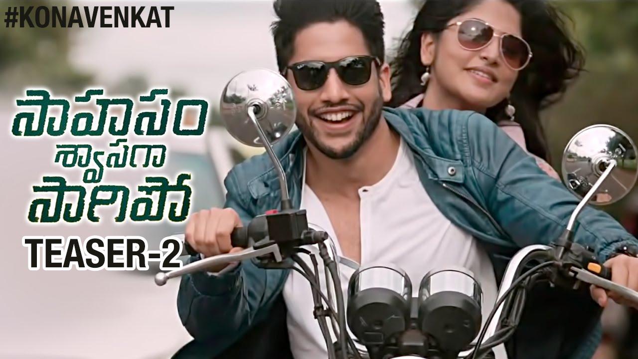 Saahasam Swaasaga Saagipo Telugu Teaser 2