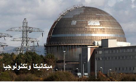 منشأة سيلافيلد النووية في بريطانيا