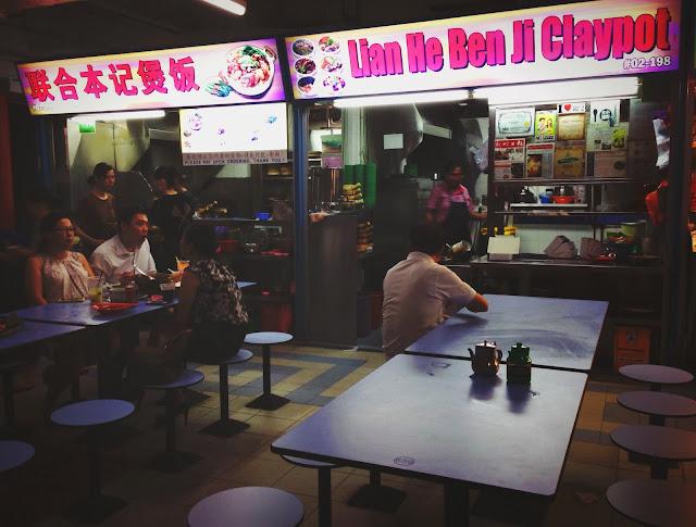 Lian He Ben Ji Claypot Chinatown Complex Smith Street