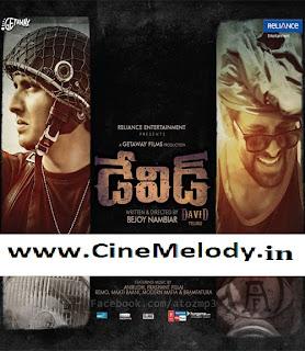 David Telugu Mp3 Songs Free  Download -2013