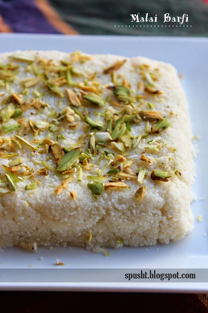 malai barfi indian sweet
