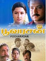 Poovarasan 1996 Tamil Movie Watch Online