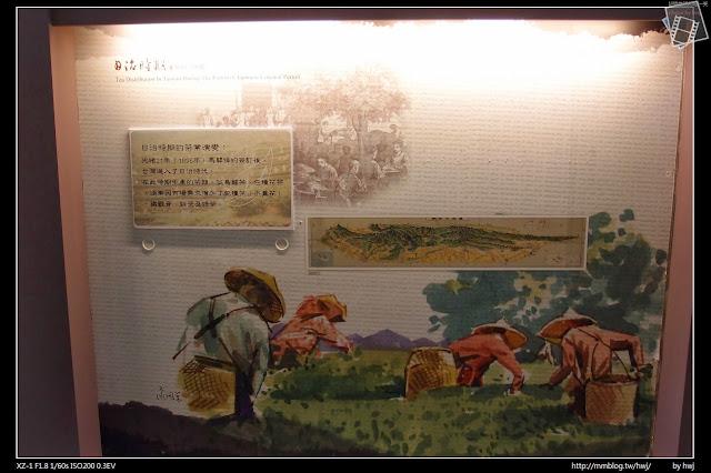 2013-10-06 2013年世界茶葉博覽會暨中台灣農業展