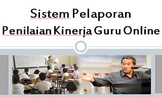 Panduan E-Kinerja Guru Terbaru