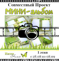 http://internitka.blogspot.ru/2015/08/1.html