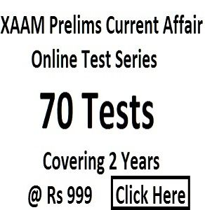 IAS Prelims 2018 Current Affair Test Series