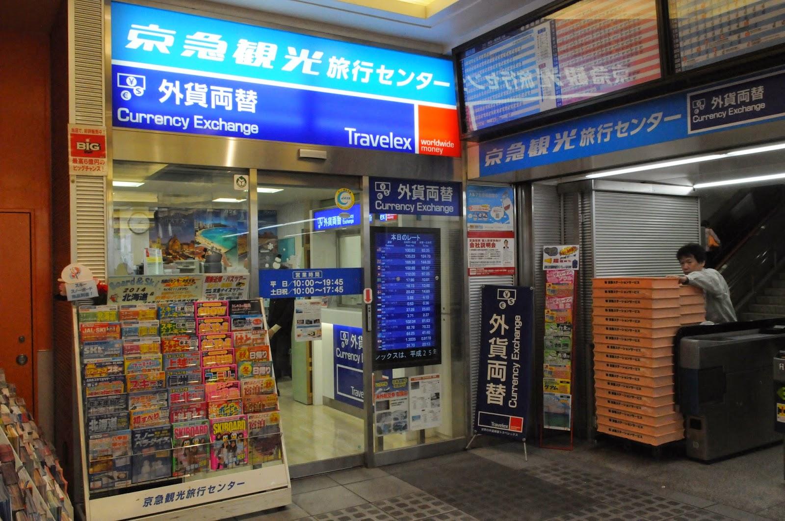 Travelex Japan