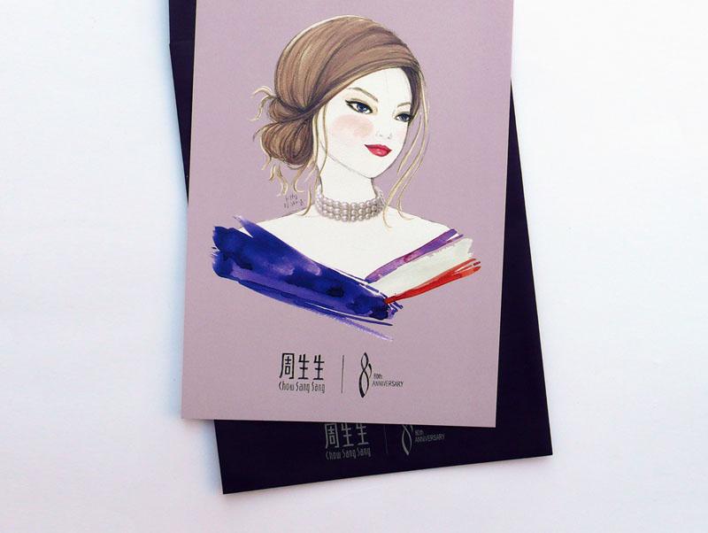 Chow Sang Sang / Kitty N. Wong Illustration
