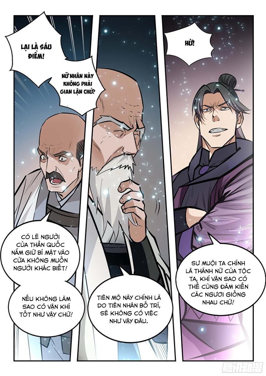 Bách Luyện Thành Thần Chapter 206 - Hamtruyen.vn