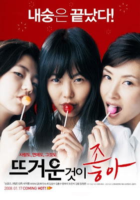 I Like It Hot, Lesbian Movie Watch Online lesbian media