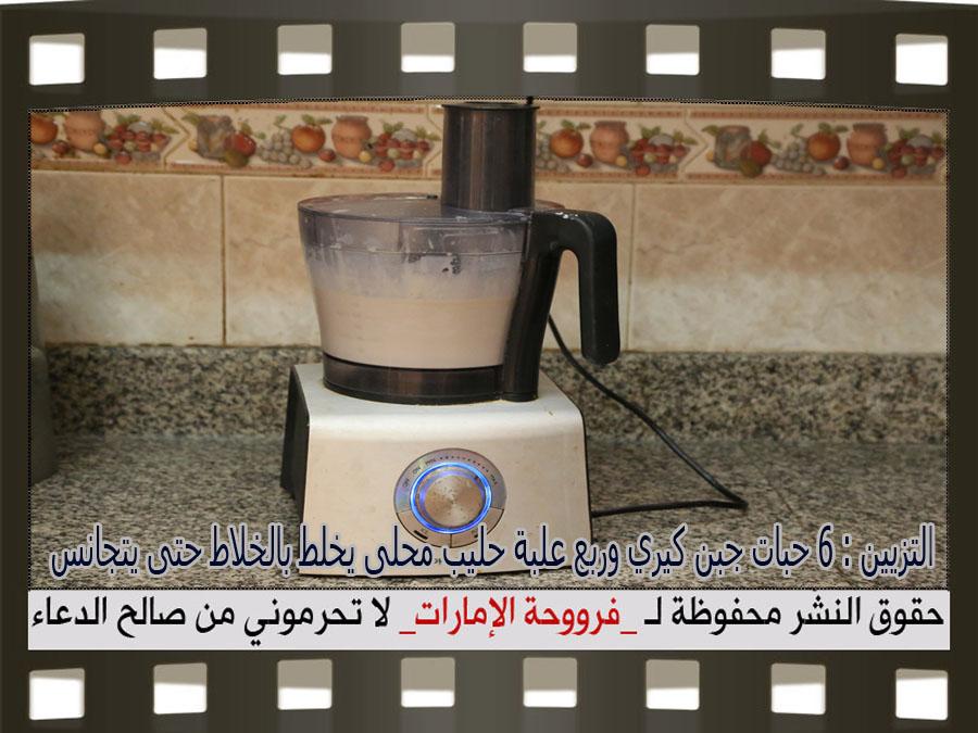 http://1.bp.blogspot.com/-iS90_CJmA7c/VoKo6TFehKI/AAAAAAAAa2g/f39fFZB7_ag/s1600/29.jpg