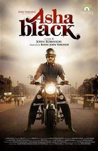 Asha Black (2014) Malayalam Movie Poster