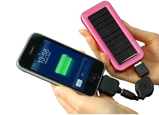 Black Mini Solar Charger With Backup.