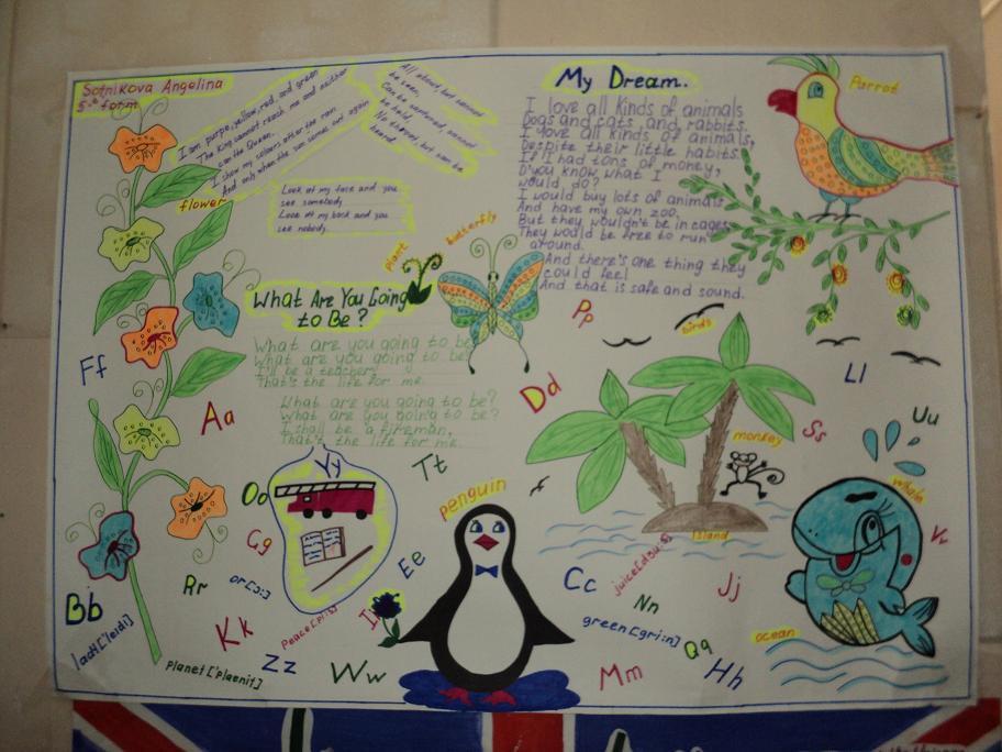 Как сделать по английскому языку 5 класс учебник комарова