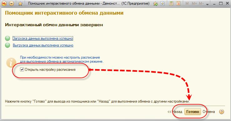 Справочник статьи движения денежных средств в 1с 8.2 скачать