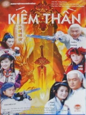 Thin Kim Qun Hip - The God of Sword (2005) - 24/24
