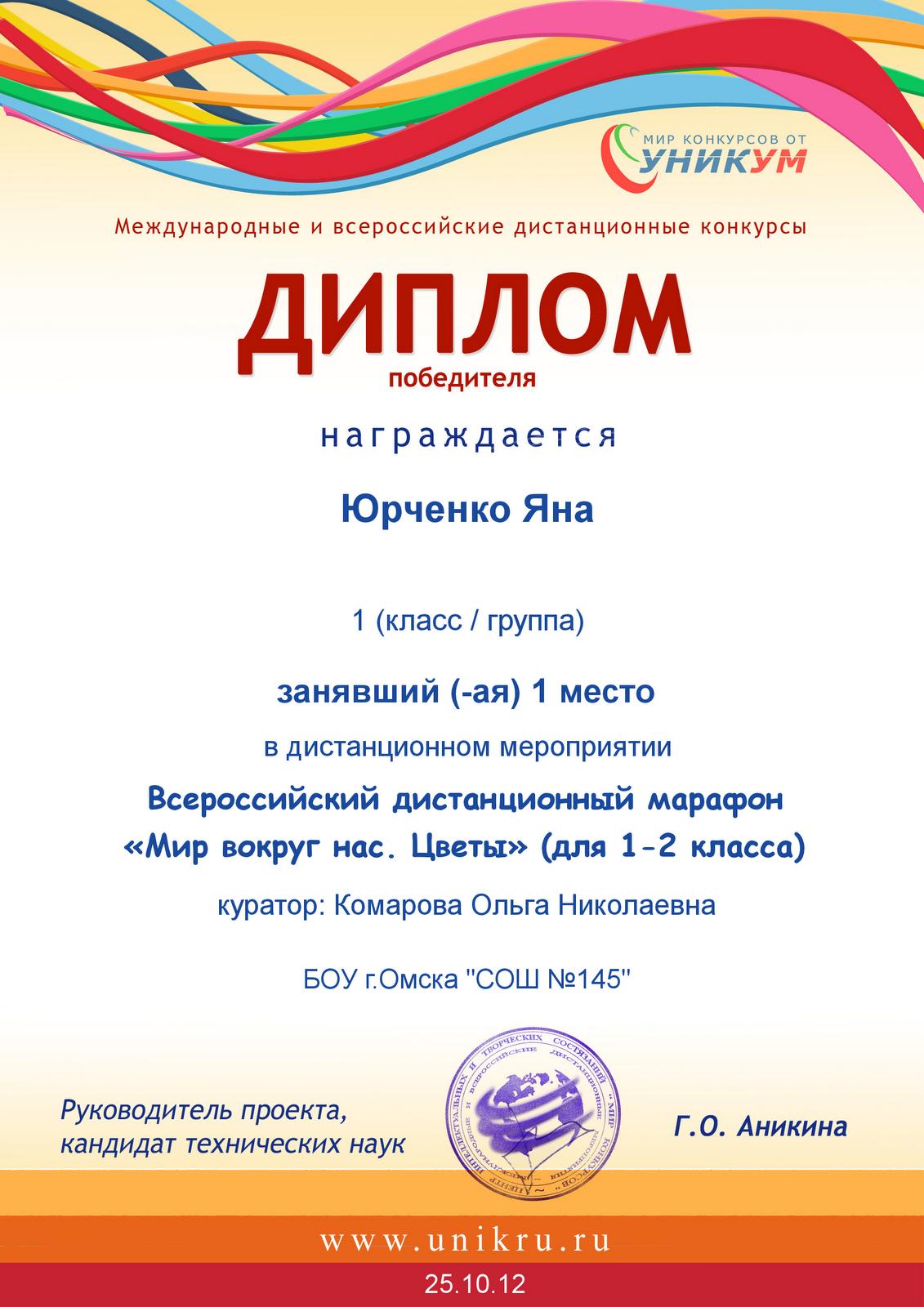 3 всероссийский марафон весёлая математика бланк ответов