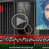 Exclusive Footage Of Dr Usman and Arshad Mehmood After Execution