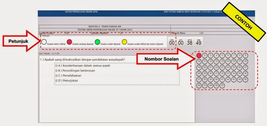 2017/01/31/panduan Lengkap Exam Online Penguasa Kastam