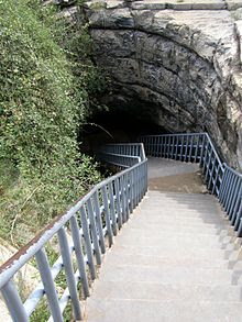 Belum Cave Entrance