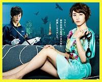i-love-tokyo-legend