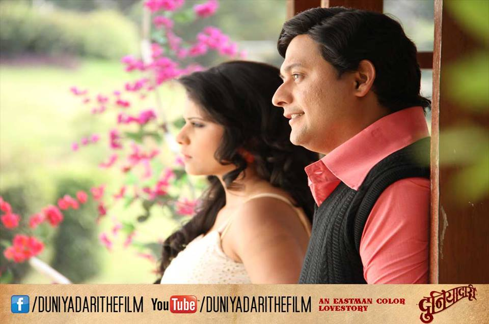 marathi movie ringtone download free