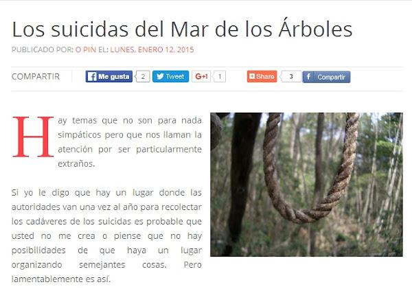http://blogopinar.blogspot.com.ar/2015/01/los-suicidas-del-mar-de-los-arboles.html