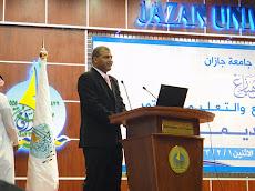 د.حسين محمد أحمد عبد الباسط