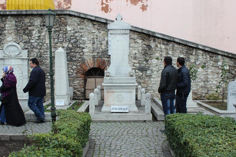 Şair Ziya Gökalp mezarı Sultanahmet