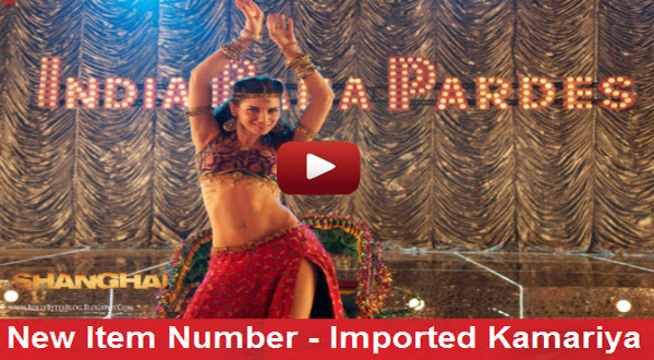 Watch Video: Imported Kamariya from 'Shanghai' | Featuring Scarlett Mellish Wilson