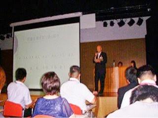 さいたま市PTA協議会 活動報告  さいたま市PTA協議会 活動報告: 平成25年度 役員セミナ